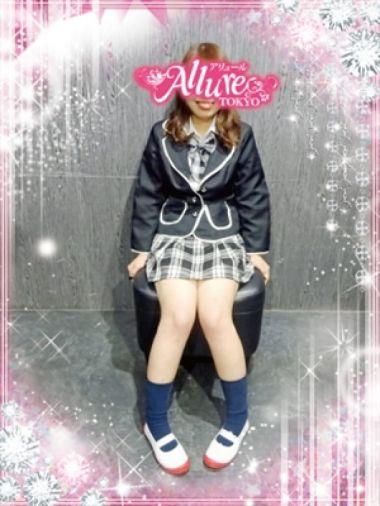 みな|Allure(アリュール) - 錦糸町風俗
