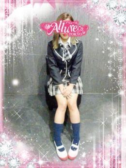 はる | Allure(アリュール) - 錦糸町風俗