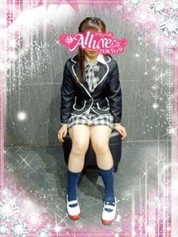 かえで | Allure(アリュール) - 錦糸町風俗