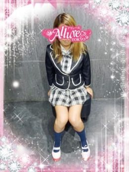 せな | Allure(アリュール) - 錦糸町風俗