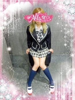 ローラ | Allure(アリュール) - 錦糸町風俗