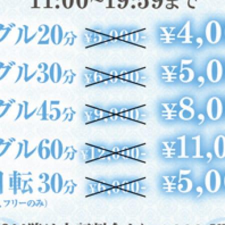 「.。゚+..。゚+.毎日がお得なEVENT.。゚+..。゚+」09/26(火) 03:00 | Allure(アリュール)のお得なニュース