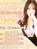 ハッピーアワー|OKINI Tokyo in 蒲田でおすすめの女の子