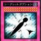 蒲田バーチャルジェネレーションの速報写真
