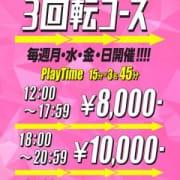 「6月限定コース!」 | 蒲田バーチャルジェネレーションのお得なニュース