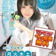 「THE★シュチュエーション★第2弾」 | 蒲田バーチャルジェネレーションのお得なニュース
