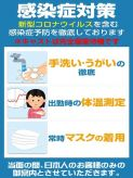 感染症対策|横浜関内ちゃんこでおすすめの女の子