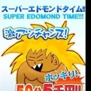 「☆★☆横浜関内ちゃんこ☆★☆」05/28(月) 13:37 | 横浜関内ちゃんこのお得なニュース