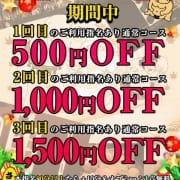 「☆クリスマスウィークイベント☆」 | 横浜関内ちゃんこのお得なニュース