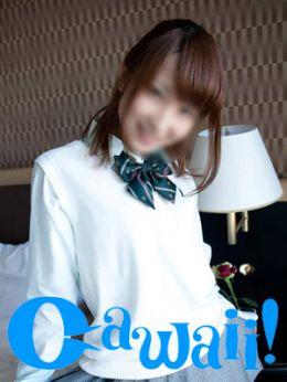 つくし | 関空Cawaii - 岸和田・関空風俗