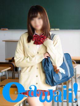 うるみ | 関空Cawaii - 岸和田・関空風俗