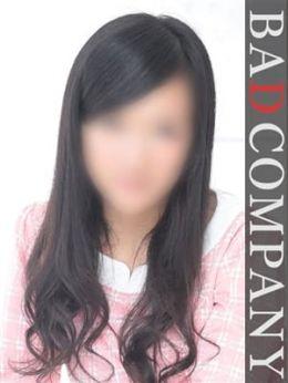 あすな | BAD COMPANY - 横浜風俗