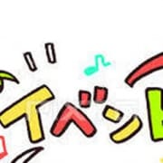 「☆新人育成イベント☆ 」11/19(月) 13:22 | BAD COMPANYのお得なニュース