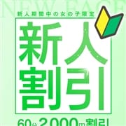 「横浜エリア統一!!」04/14(水) 19:28   BAD COMPANY(YESグループ)のお得なニュース