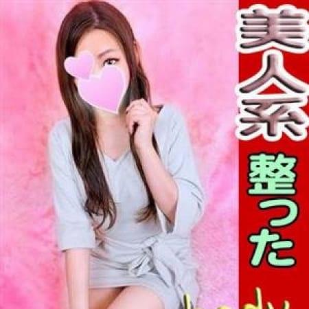 ❤アイ❤新人7/16デビュー❤|金沢最安値を目指す激安番長 - 金沢風俗