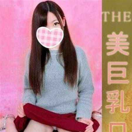 ❤リオ❤新人❤9/8デビュー❤【昇天確定エロテク!】 | 金沢最安値を目指す激安番長(金沢)