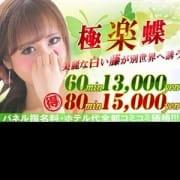 「お近くでしたらおススメいっぱい!!イベントも使える!!」07/23(月) 13:50 | 秘花京橋店のお得なニュース