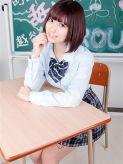 よつば|舐めたくてグループ~君とヤリスギ学園~町田校でおすすめの女の子