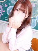 ひめの|舐めたくてグループ~君とヤリスギ学園~町田校でおすすめの女の子