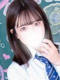 あのん|舐めたくてグループ~君とヤリスギ学園~町田校でおすすめの女の子
