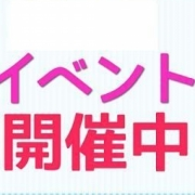 イベント開催中!!|錦糸町サンキュー - 錦糸町風俗