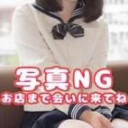 No.065天童