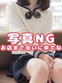 No.004大塚|高円寺キラキラでおすすめの女の子