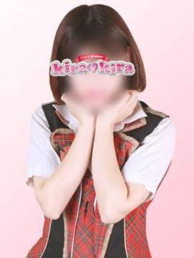 花澤|キラキラで評判の女の子