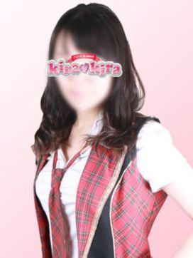 秋田|キラキラで評判の女の子
