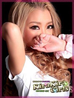 リアーナ | KIRA KIRA Girls - 日本橋・千日前風俗