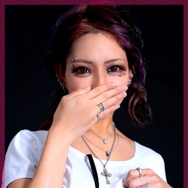 るか【えちえちボディ白ギャル】   KIRA KIRA Girls(新大阪)