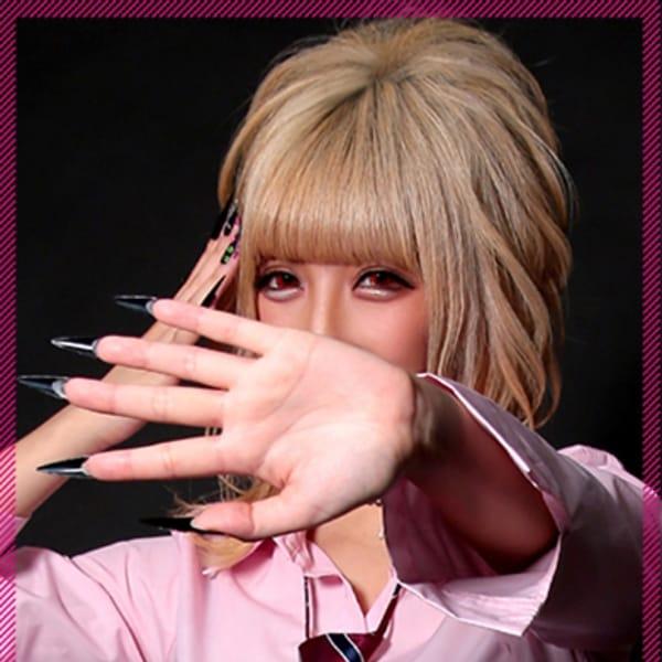 レイン【おもちゃで敏感びしょ濡れ】   KIRA KIRA Girls(新大阪)