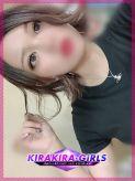 いお|KIRA KIRA Girlsでおすすめの女の子