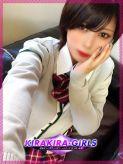 けい|KIRA KIRA Girlsでおすすめの女の子