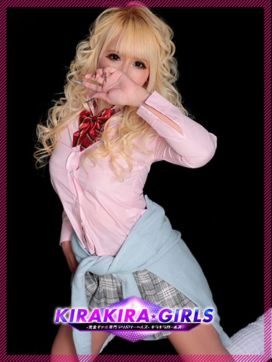 りーな|KIRA KIRA Girlsで評判の女の子