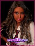 リアラ|KIRA KIRA Girlsでおすすめの女の子