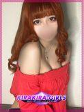 ミラン|KIRA KIRA Girlsでおすすめの女の子