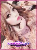 クロエ|KIRA KIRA Girlsでおすすめの女の子