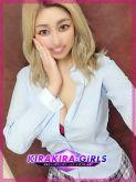 フラン|KIRA KIRA Girlsでおすすめの女の子