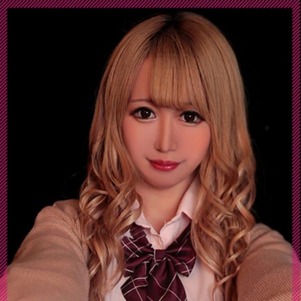 きゅん♡【☆セクシーイキまくりギャル☆】 | KIRA KIRA Girls(梅田)