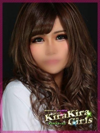 イイネ|KIRA KIRA Girls - 日本橋・千日前風俗