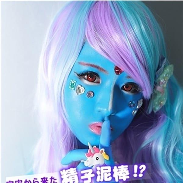 カラフル★ぺぺ|KIRA KIRA Girls - 日本橋・千日前派遣型風俗