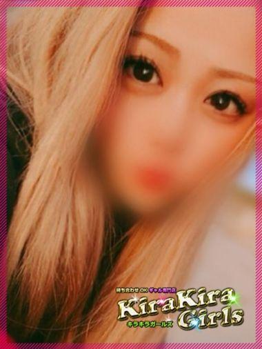 ころな KIRA KIRA Girls - 日本橋・千日前風俗