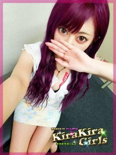 ルナ|KIRA KIRA Girls - 日本橋・千日前風俗