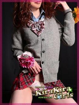 まにゃ | KIRA KIRA Girls - 日本橋・千日前風俗