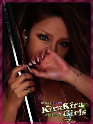 るあ|KIRA KIRA Girls - 日本橋・千日前風俗