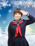 なゆ|錦糸町キスミーでおすすめの女の子