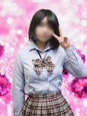 ひとみ|錦糸町キスミーでおすすめの女の子