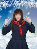 りと|錦糸町キスミーでおすすめの女の子