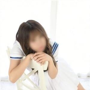 ひな【超アイドル級ハイスぺGAL】